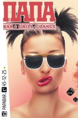 Танцуем под музыку 2000-х! постер