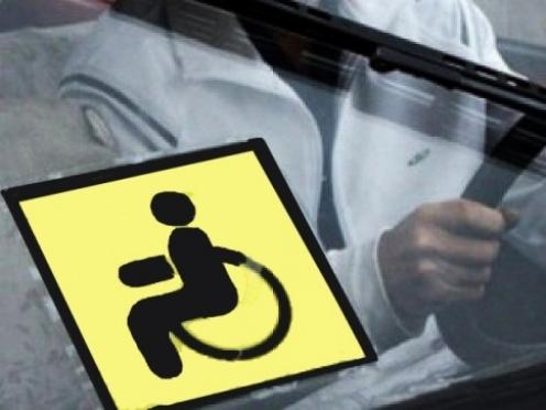 Парламентарии предлагают вернуть инвалидам автомобили