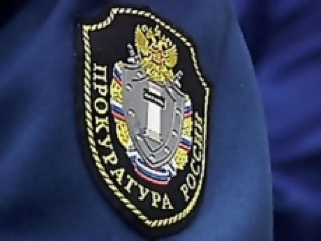 Прокуратура Марий Эл выявила многочисленные нарушения чиновников в использовании госимущества