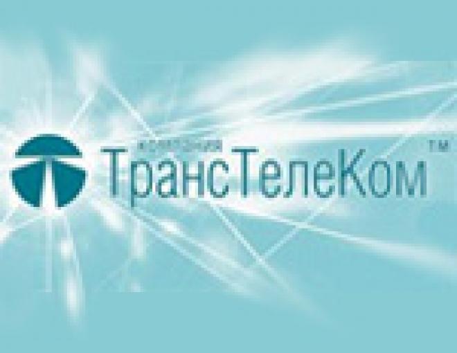 ТрансТелеком-НН подвёл итоги деятельности за 9 месяцев 2007 года