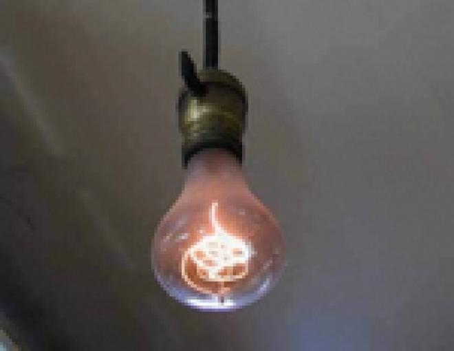 Йошкар-олинские потребители электроэнергии оказались между двух огней