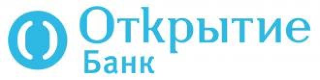 В Йошкар-Оле открылся Дополнительный офис Банка «ОТКРЫТИЕ»