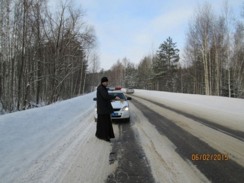 В Звениговском районе освятили опасные участки дорог