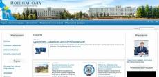 В мэрии Йошкар-Олы предлагают создать новый официальный сайт за ноутбук