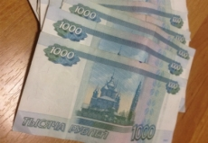 Заведующую учреждением культуры подозревают в присвоении 12 тысяч рублей
