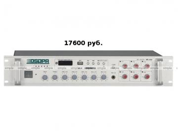 Комбинированный микшер - усилитель DSPPA MP-310U