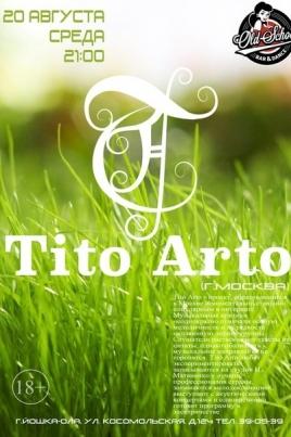 Tito Arto постер