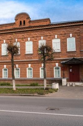 День России в Музее истории города Йошкар-Олы постер
