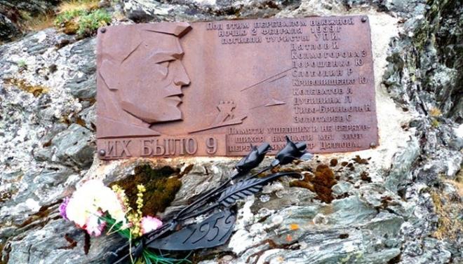 Печально известный «перевал Дятлова» решили включить в туристический маршрут