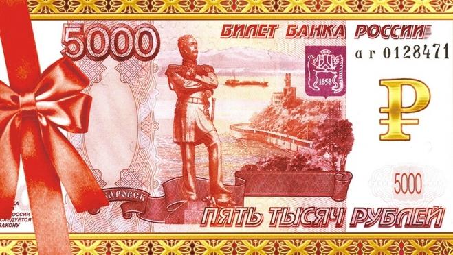 80-летняя йошкаролинка волшебным образом лишилась 21 тысячи рублей