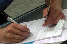 Сотрудник полиции подозревается в фальсификации подписей в протоколе