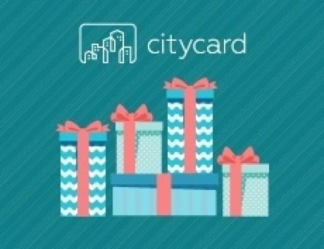 Первый розыгрыш призов прошел среди пользователей CityCard.ru