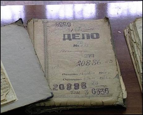 В Йошкар-Оле поговорят о роли архивов в предотвращении фальсификации истории