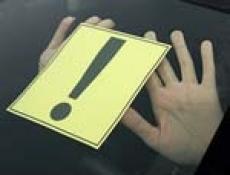 Автомобили в Марий Эл украсят желтыми квадратами