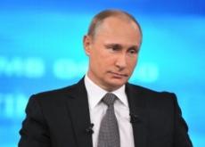 Владимир Путин приедет в Йошкар-Олу на форум ОНФ