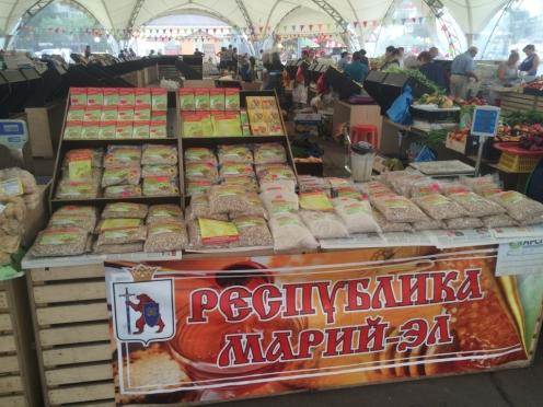 Производители Марий Эл демонстрируют в Москве свои достижения