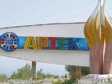 Россияне боятся покупать путевки в «Артек»