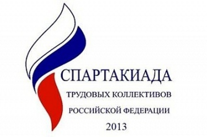 Вторая всероссийская спартакиада трудовых коллективов стартует в Йошкар-Оле