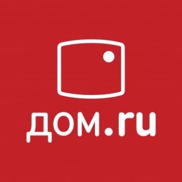 Твой счастливый билет от «Дом.ru»