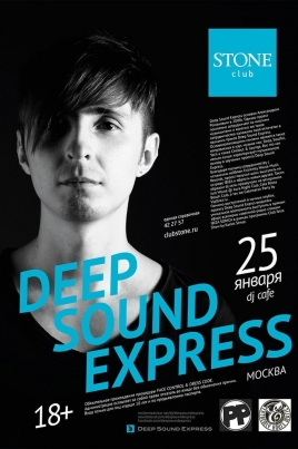 Deep Sound Express постер