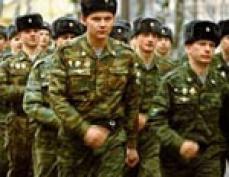 Военный комиссариат Марий Эл подвел итоги осеннего призыва