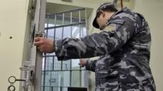 В Марий Эл под президентскую амнистию могут попасть семь осужденных — инвалиды, бывшие несовершеннолетние и женщины