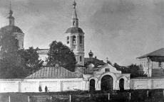 Йошкар-Ола занимает 20-ю позицию в рейтинге городов России