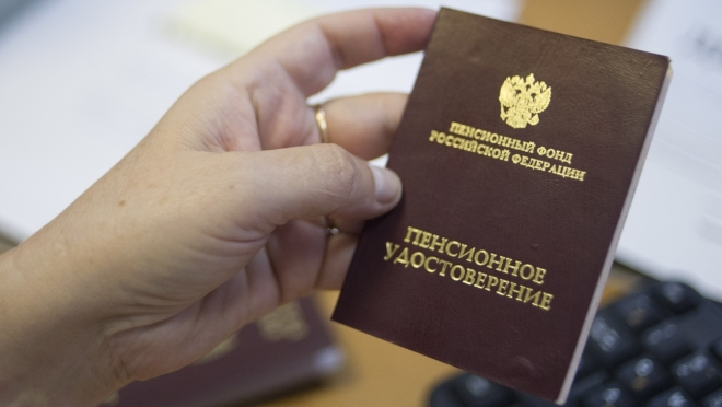 Правительство РФ определилось с повышением пенсионного возраста