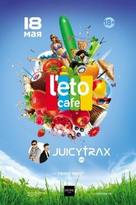 Открытие Leto Cafe постер