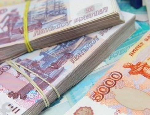 Пенсионеру из Йошкар-Олы сняли порчу за 50 000 рублей
