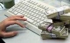 Пользование Интернетом для студента МарГТУ (Йошкар-Ола, Марий Эл) закончилось судебным разбирательством