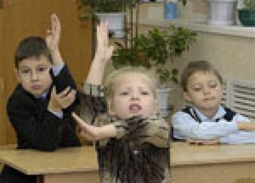 В столице Марий Эл посчитали будущих первоклассников