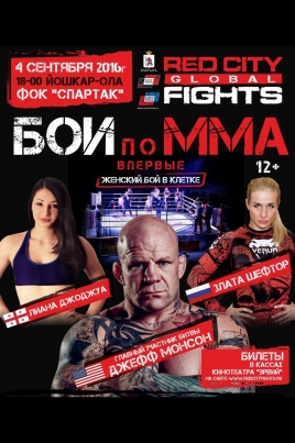 RED CITY FIGHTS - Global постер