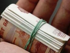 Лже-газовик украл у пенсионерки 120 000 рублей