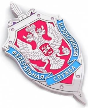 Жителей Марий Эл лично примет начальник УФСБ