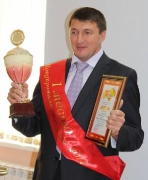 Стало известно имя победителя конкурса «Предприниматель года»