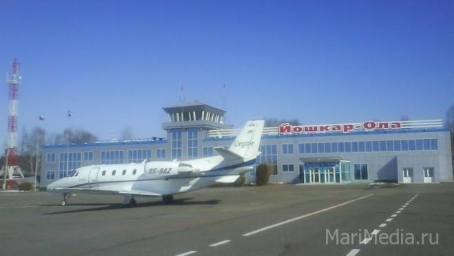 Аэропорт Йошкар-Олы включён в федеральную сеть опорных аэропортов
