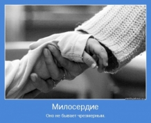 Йошкар-Ола собирает гуманитарную помощь детям Славянска