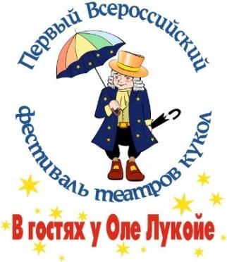 Всероссийский театральный фестиваль пройдет в столице Марий Эл