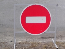 В Йошкар-Оле началось предпраздничное перекрытие улиц