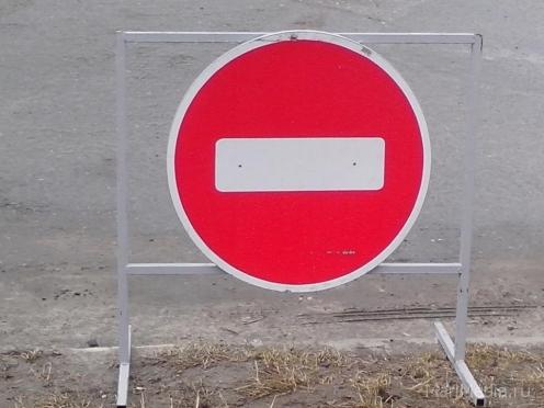 Судейские перекрывают движение для гражданского автотранспорта по улице Я. Эшпая