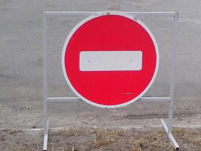В 15:00 будет ограничено движение по улице Эшпая
