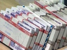 Жители Марий Эл задолжали бюджету 11,5 миллионов рублей