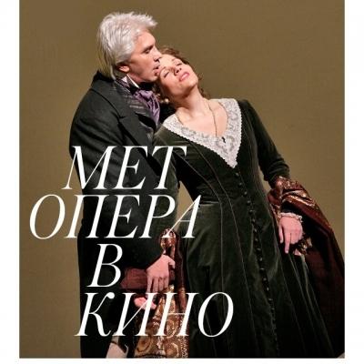 TheatreHD: Опера «Евгений Онегин»