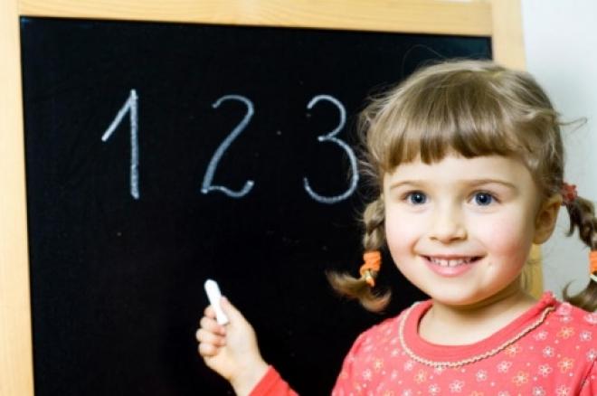 Третий ребенок может пополнить семейный бюджет на 1,5 млн рублей