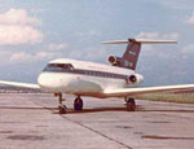 Обновленный аэропорт Йошкар-Олы принял первый самолет