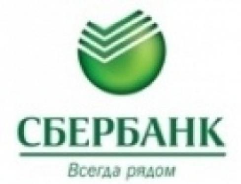 Волго-Вятский банк открыл первый в Нижегородской области центр развития бизнеса