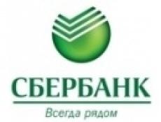 Пресечена деятельность группы мошенников, похищавших деньги у клиентов Сбербанка