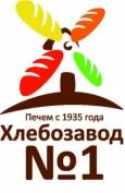 «Хлебозавод №1» объявляет конкурс кулинарных рецептов
