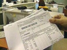 В йошкар-олинские счета за коммунальные услуги вносятся изменения